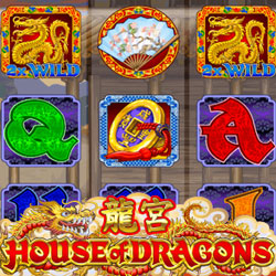 House Of Dragons Banner 4