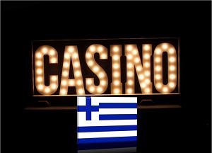 Το τοπίο των ελληνικών καζίνο είναι έτοιμο να αλλάξει