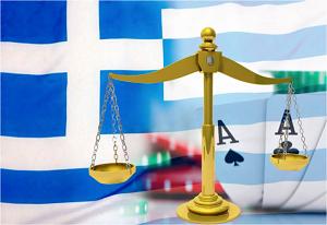 Το Ελληνικό Κοινοβούλιο έτοιμο για νέους νόμους τυχερών παιγνίων