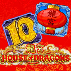 House Of Dragons Banner 3