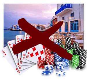 Τα Σχέδια Για Καζίνο Στη Μύκονο Βρίσκουν Αντιστάσεις