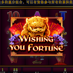 Wishing You Fortune Banner 3